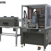 供应全自动尺子丝印机,高速丝网印刷机