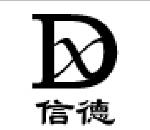 隆尧县魏庄镇信德制钉厂