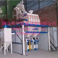 厂家现货供应全自动干粉砂浆设备一套起批