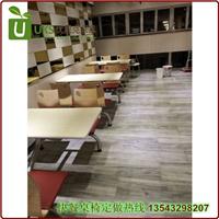 供应龙岗餐厅桌椅订做,餐厅桌椅价格