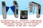 深圳海普天智能科技有限公司