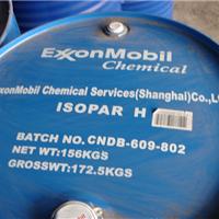美孚Isopar H,溶剂油
