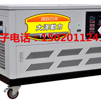 供应四缸风冷式30kw合资汽油发电机价格