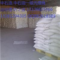 大庆石化聚乙烯18D0 18D图片价格