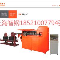 数控钢筋弯箍机/数控钢筋机械设备/上海智刚