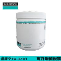 道康宁TC5622