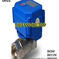 CR02 DC9~24V 2W DN25 304电动不锈钢球阀