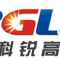 深圳市科锐高电子有限公司