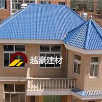 三层合成树脂瓦厂家直销,各种屋面瓦