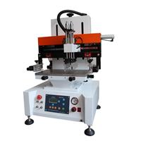供应长安平面丝印机 平面吸气丝网印刷机