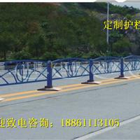 江苏定制护栏|江苏定制护栏厂家