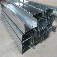 供甘肃c型钢和兰州镀锌c型钢质量优
