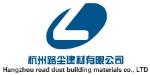 杭州路尘建材有限公司