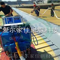 供应彩钢瓦屋面聚脲防水涂料,施工简单