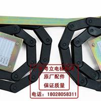 光幕链条坦克链条图号:C0018393-C(左右)