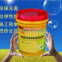 家装装修防水涂料/厨房卫生间专用防水涂料
