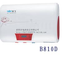新飞储水式电热水器厂家供应四川重庆