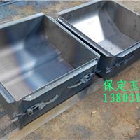供应保定玉通路沿石钣金模具适用于修路工程