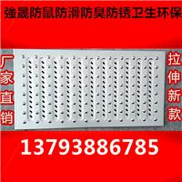 供应北京厨房不锈钢地沟盖板厂家