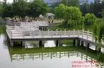 北京宏盛远方石材销售中心