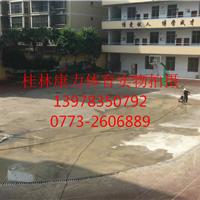供应桂林康力硅PU塑胶球场材料KL1001