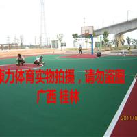 供应桂林硅PU篮球场多少钱一平米