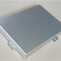 普勒思天花、造型铝单板、铝格栅方通厂家