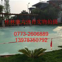 供应桂林硅PU塑胶羽毛球场地胶康力KL-1002