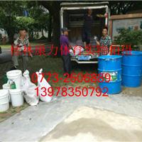 供应桂林硅PU塑胶网球场材料康力KL-1004