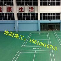天津地板厂家 羽毛球运动地板
