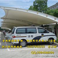 铜仁2016新款膜结构车棚 汽车停车棚