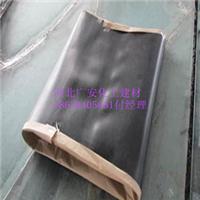 耐老化聚乙烯热收缩套-热缩套价格