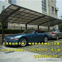 供应榆林张拉膜停车棚、咸阳停车棚销售