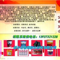 三元乙丙橡胶专用胶供应