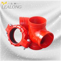 沟槽管件专用粉末 厂家批发 热固粉末涂料
