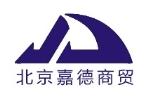 北京嘉德鑫业商贸有限公司