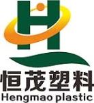 慈溪市恒茂塑料制品有限公司
