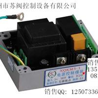 供应XQKM5-1电源控制模块