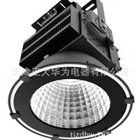 供应LED投光灯200W
