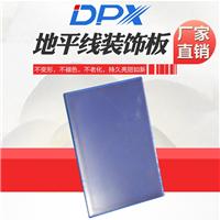 湟中县自洁板新品推荐 专业生产