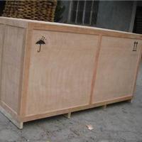 供应苏州木包装 苏州木箱 苏州木栈板
