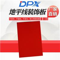 湟源县自洁板优质供应商批发价格