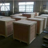 木箱包装出口木箱  出口包装箱 免熏蒸木箱