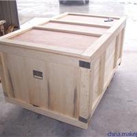 供应昆山木箱 昆山包装箱  昆山木栈板