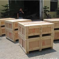 供应苏州免熏蒸木箱 苏州专业工业木箱
