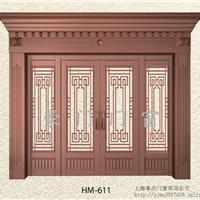 上海门厂 上海仿铜门 铝合金门 纱门一体门