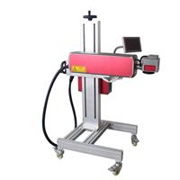 供应五金行业使用的激光打标机