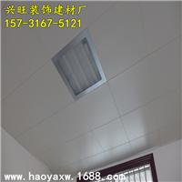 铝扣板吊顶微孔 平面哑光白板 铝合金屋面板