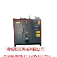 供应服装烫台专用蒸汽发生器