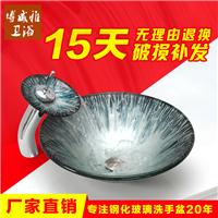 小户型卫生间玻璃洗手盆 艺术盆台上盆